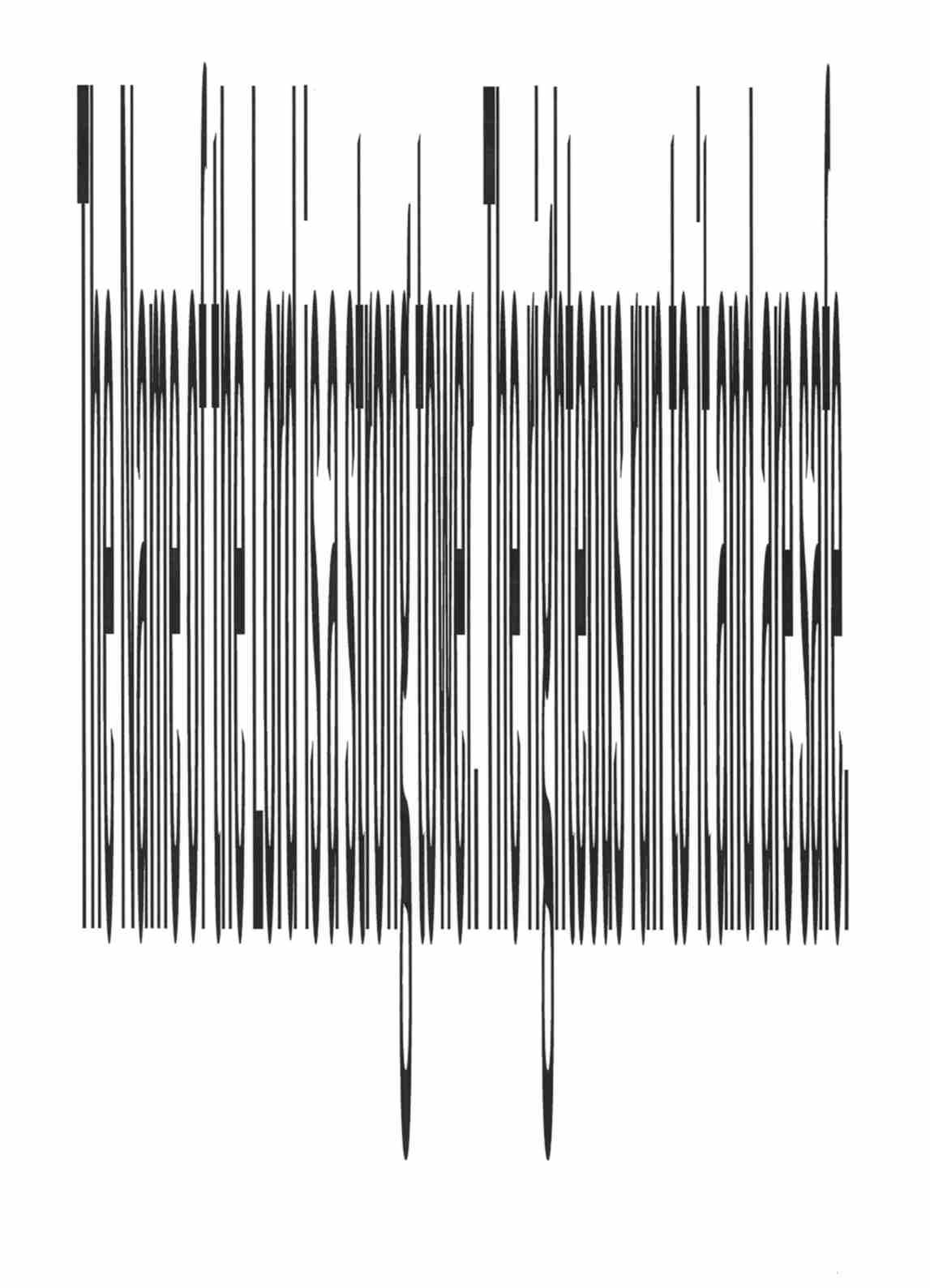 Skinny text illusion